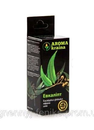 Эфирное масло эвкалипта 10мл. Aroma Kraina