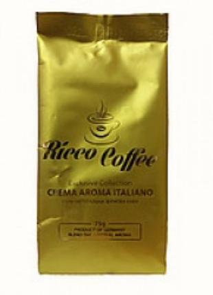 Молотый кофе Ricco Coffee Crema Aroma Italiano 75 г заварной кофе