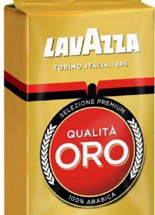 Молотый кофе Lavazza Qualita Oro 250 г заварной кофе Розница ОПТ