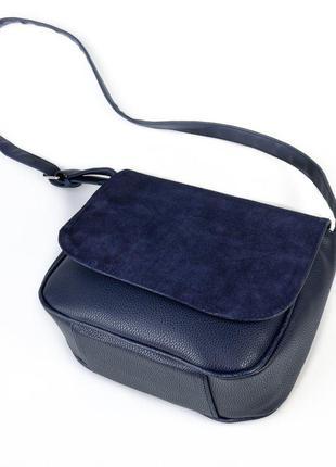 Синяя сумка через плечо, натуральный замш