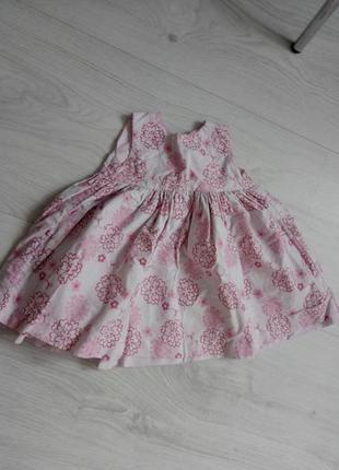 Красивое пышное платье, 6-9мес
