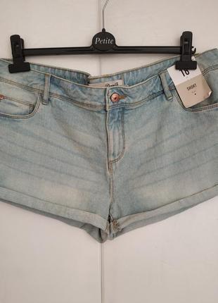 Модные джинсовые шорты denim co голубого цвета