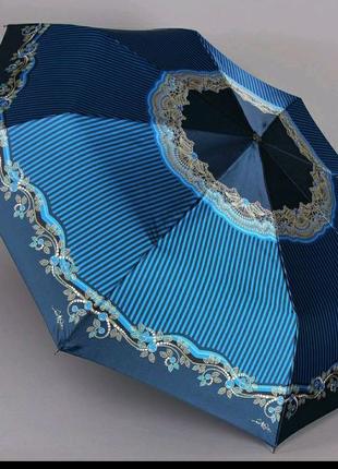 Зонт женский полуавтомат ArtRain синий/черный