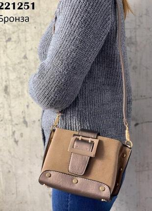 Сумка. клатч. маленькая сумочка