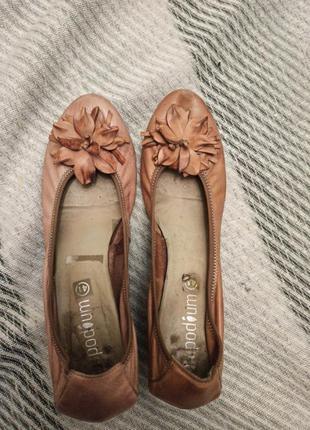 #розвантажуюсь туфли балетки тапочки 41