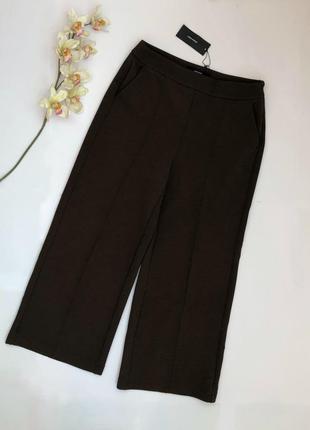 Новые с биркой коричневые широкие укорочённые брюки vero moda