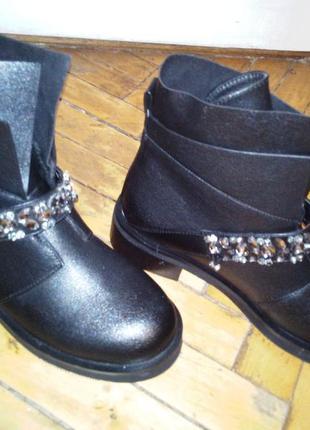 Ботинки fabio monelli