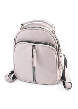 Бежевая сумка-рюкзак трансформер из натуральной кожи