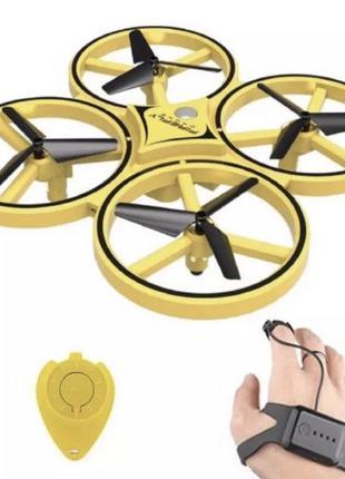 Квадрокоптер Dron