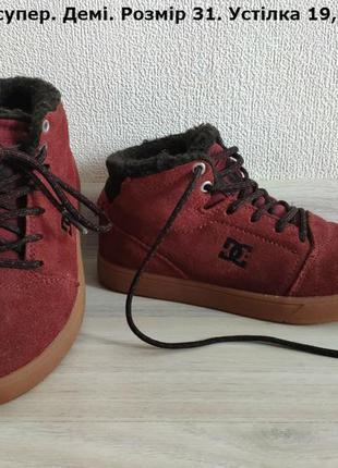 Теплые кроссовки размер 31
