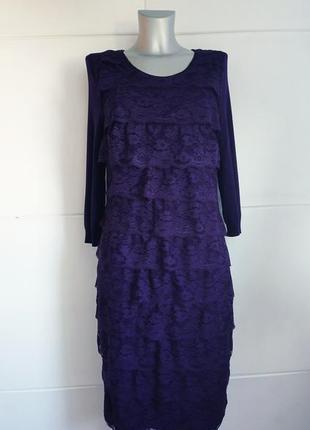 Стильное платье популярного бренда next с кружевом.