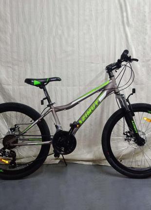 Спортивный велосипед 26 дюймов Azimut Forest рама 13 зелёный