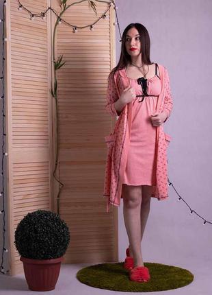 🌺 женский комплект в роддом, халат и сорочка 485488 персик