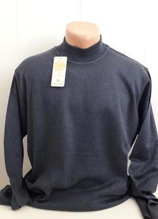 Мужской свитер, джемпер, кофта