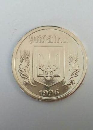 1 гривна 1996 / 1 гривня 1996