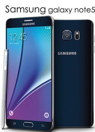 """Samsung Galaxy Note 5 N920F 5.7"""" 3000мАч 16мп Exynos LTE новый"""
