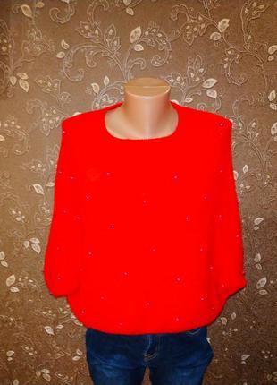Красивенный свитер