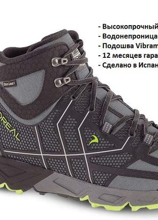 Трекинговые ботинки BOREAL  TSUNAMI MID