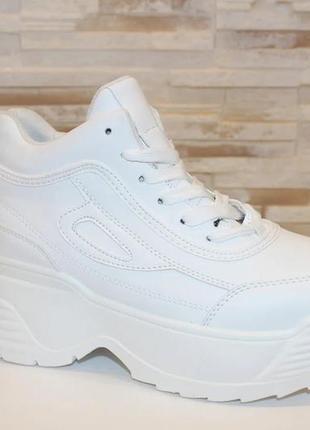 Женские белые высокие кроссовки на платформе