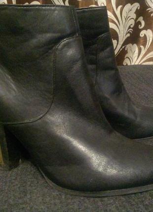 New look полусапожки ботинки ботильоны