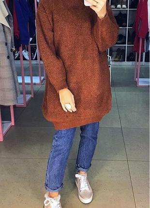 Вязаное платье. тёплое зимнее вязаное платье удлинённый свитер...