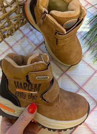 Зимние теплые коричневые ботинки. есть размеры 27-32