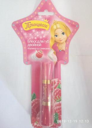 Принцесса бальзам двойной для губ малина со сливками. десткий ...