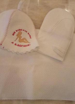 Набор для бани,сауны.шапка, рукавтца и коврик для бани. есть р...