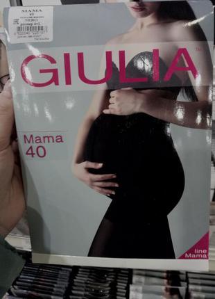 Распродажа! колготки для беременных 40den. есть размеры и цвета