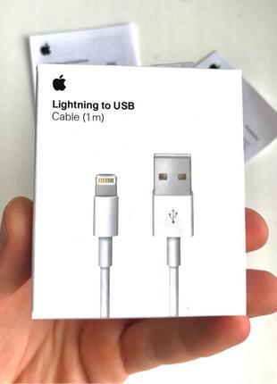 Original Lightning USB кабель, зарядка, шнур для iPhone Оригинал