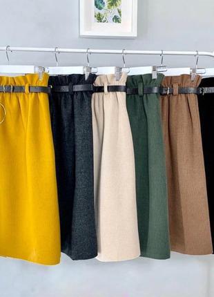 Базовая бежевая плотная юбка миди. юбка миди в рубчик. 3 цвета...