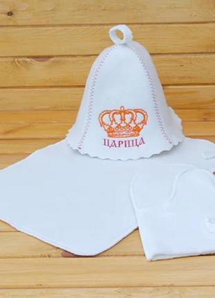 Набор для бани, сауны спа. банные шапка, коврик, рукавица