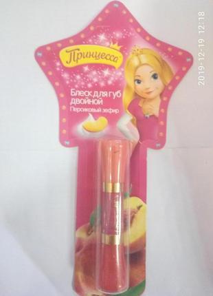 Принцесса бальзам двойной для губ персиковый зефир. детский ба...
