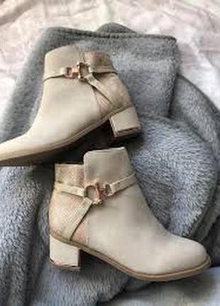 River island ботинки осень-весна