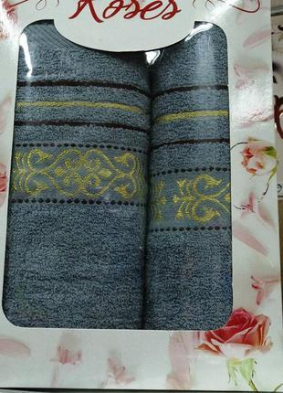 Набор полотенец лицо и баня! подарочный набор отличного качества🔥