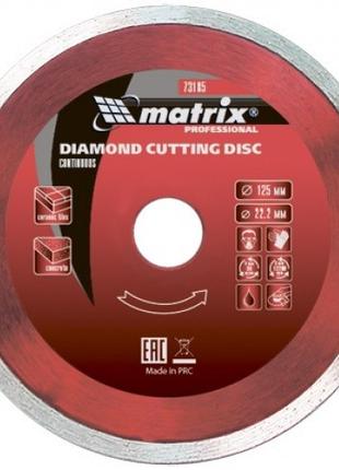 Диск алмазный отрезной цельный 125х22.2мм Matrix PREMIUM мокрая р