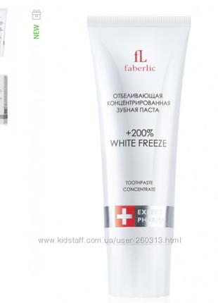 Концентрированная отбеливающая зубная паста White Freeze