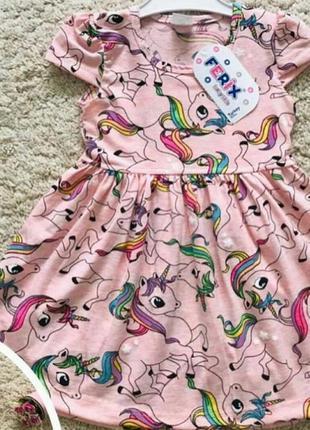 Детское хлопковое платье. платье котон в эдинороги. 3-8 лет.