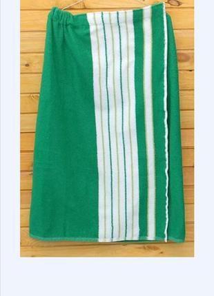Килт-парео банник махровый 90х150 см зеленый, в наличии расцветки