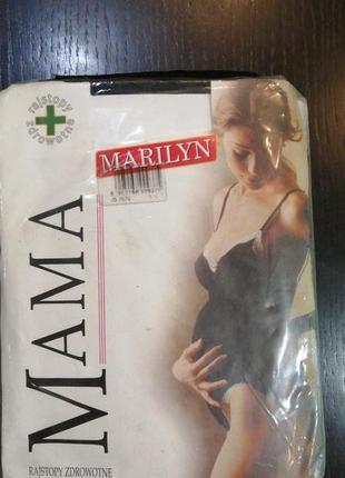 Новые чёрные колготы для беременных 20den. колготки для береме...
