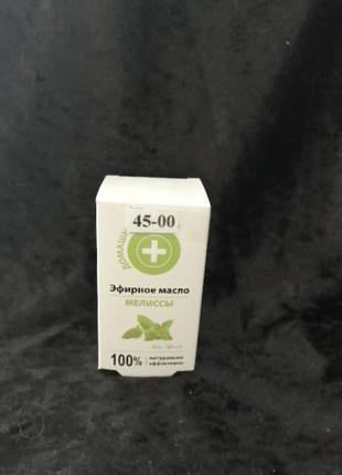 #розвантажуюсь эфирные масла в ассортименте. эфирное масло мел...