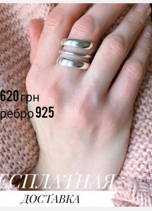 Серебряное кольцо маракеш