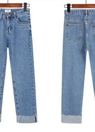 Стильные новые джинсы с подворотом, 26-й размер