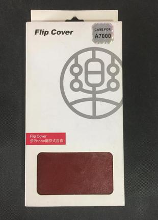 Чехол Книжка Lenovo А7000 Бордовая