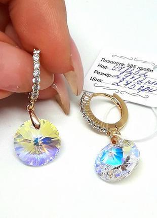 Серьги позолота кристалы swarovski позолоченные, с кристаллами...