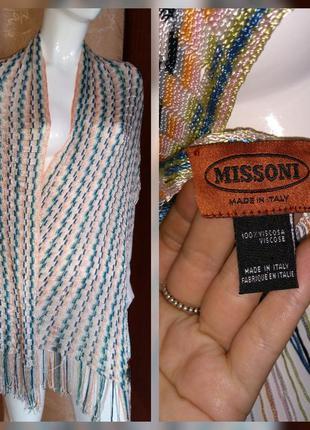 Missoni шарф палантин 200*50 вискоза