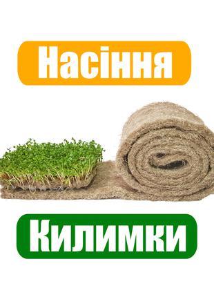 Семена, льняной коврик для выращивания микрозелени