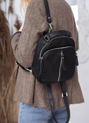 Сумка-рюкзак трансформер маленькая через плечо натуральная кожа