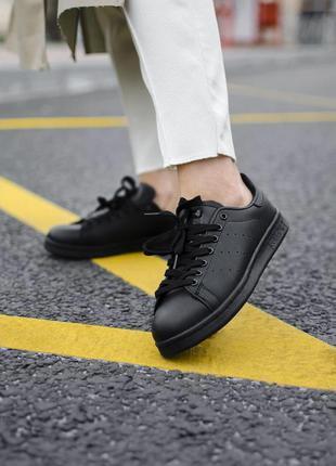 Adidas stan smith black lather  🔺 женские кроссовки