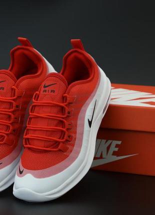 Шикарные кроссовки 🍒nike air max axis🍒